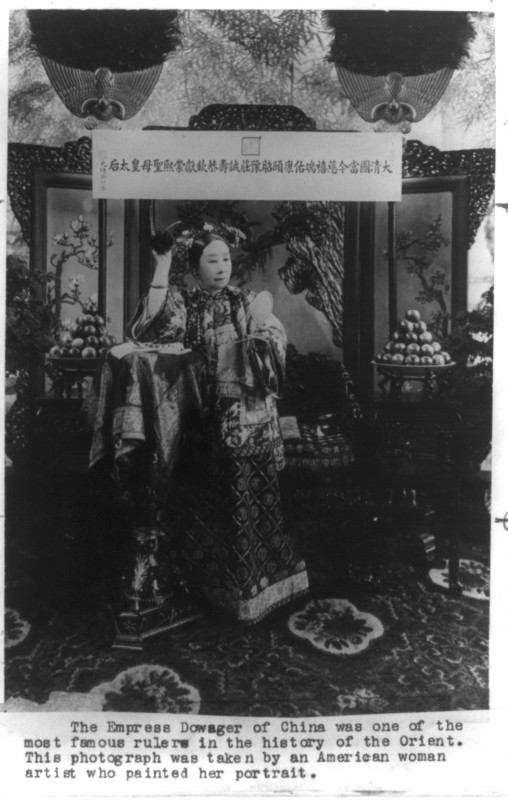 Empress Dowager photo image